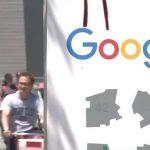 Google im Visier von US-Wettbewerbsprüfern